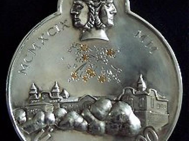 Ordensübergabe 2000 - Königsorden 2000